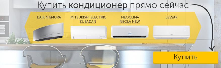 Чем отличаются кондиционеры mitsubishi electric от mitsubishi heavy mitsubishi heavy srk25zj-s внутренний блок