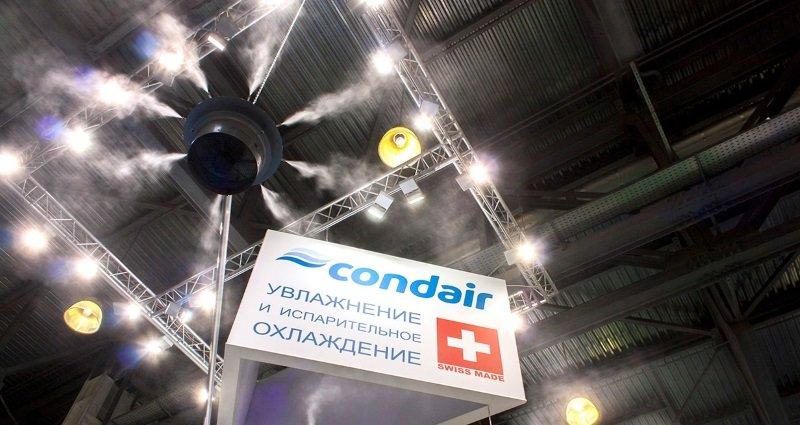 Зволожувач повітря від Condair
