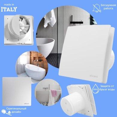 Какие бывают вентиляторы для ванной и, как их выбрать правильно?